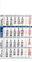 Calendrier chevalet tryptique personnalisé 4 mois -  AGCH4 - Pandacola