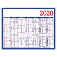 Calendrier planche bancaire personnalisé en deux couleurs rembordé 43 x 33,5 - Pandacola