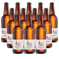 Lot de 12 bières Gasconha Blonde 33cL personnalisé - Pandacola