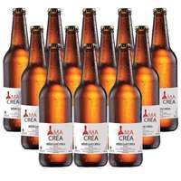 Lot de 12 bières Gasconha Blanche 33cL personnalisable - Pandacola