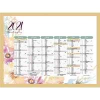 Calendrier bancaire personnalisable 43 x 37.5 cm | Aquarelle - Pandacola